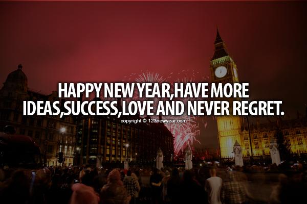 happy-new-year-quotes
